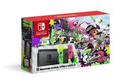 7/21発売【本体同梱セット】Nintendo Switch ニンテンドー スイッチ スプラトゥーン2セット【Nintendo Switch】【新品ゲーム】