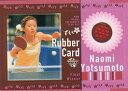 BBM2010 「四元奈生美」Rubber Card 700枚限定 【中古】シングルカード