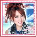 AKB48 高橋みなみ 推しタオル 真夏のSounds go...