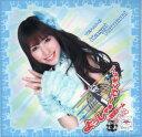 AKB48 河西智美 推しタオル 西武ドームコンサート 2011 【中古】未開封品です!