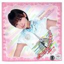 AKB48 篠田麻里子 推しタオル 西武ドームコンサート 2011 【中古】未開封品です!