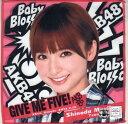 AKB48 篠田麻里子 推しタオル GIVE ME FIVE! 【中古】未開封品です!