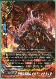 バディファイトX 不死の竜騎公 ヴラド・ドラキュラ X-CP01/0015 ガチレア ドラゴンW 【中古】シングルカード
