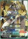 バディファイトX 執行隊長 クアッド・ラング X-BT03/0001 超ガチレア ドラゴンW 【中古】シングルカード