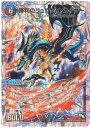 デュエルマスターズ 勝利のリュウセイ・カイザー(DMD20 14a/22) 水/闇/火文明 ビクトリーレア スーパーVデッキ 勝利の将龍剣ガイオウバーン 【中古】シングルカード
