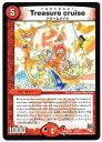 デュエルマスターズ Treasure cruise(七福神の宝船巡り)(DMX22-b 64/???)火文明 Rev:超ブラック・ボックス・パック 【中古】シングルカード