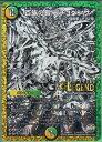 デュエルマスターズ 百族の長 プチョヘンザ(DMR21 L1秘3/L2) 光/自然文明 レジェンドカード(シークレット3) RevF:ハムカツ団とドギラゴン剣 【中古】シングルカード