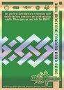 デュエル マスターズ カードプロテクト自然文明 42枚入り 【新品】【スリーブ】