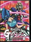 [新品][DVD][アニメ]機動武闘伝Gガンダム 8     G GUNDAM 8