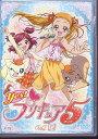 【中古】[DVD][アニメ]yes! プリキュア5 vol.12第35