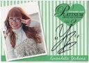 PLATINUM2「木下優樹菜」直筆サインカード(AT-3) 100枚限定 【中古】シングルカード