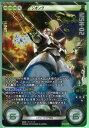 ガンダムクロスウォー ジオング (BT04-041)クロスレア 【未登録】GCWシングルカード