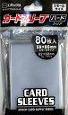 【新品】カードスリーブ スモールサイズ ハードクリア 80枚入 エポック社