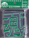 トレカ魂ジャストローダー ジャスト小:アーケードサイズ ブラック/黒 10枚入(TDJL-JSBK)【新品】【カードケース】