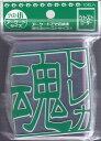 トレカ魂ジャストローダー ジャスト小:アーケードサイズ ピンク 10枚入(TDJL-JSP)【新品】【カードケース】