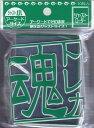 トレカ魂ジャストローダー ジャスト小:アーケードサイズ グリーン/緑 10枚入(TDJL-JSG)【新品】【カードケース】