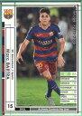 WCCF15-16 マルク・バルトラ 243/347 FCバルセロナ 白カード【中古】