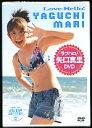 30%OFF[新品][DVD]ラブハロ!矢口真里DVD  Love-Hello! YAGUCHI MARI