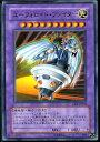 [遊戯王]CRV-JP034「ユーフォロイド・ファイター」ウルトラレア【中古】シングルカード
