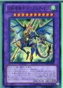 [遊戯王]DREV-JP038「波動竜騎士 ドラゴエクィテス」ウルトラレア【中古】シングルカード