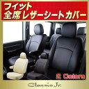 シートカバーフィット ホンダ GK5/GK3/GE6/GE8/GD1/GD3他 クラッツィオ CLAZZIO Jr. フィットシートカバー カーシートカーパーツ 革調レザーシートカバー車