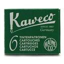 《新品》 KAWECO カヴェコ カートリッジインク グリーン (6本入) 【ラッピング無料】【正規品】