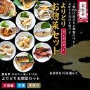 HAPPYセール!【真魚亭】魚食生活推進...