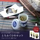 【ひれ酒用とらふぐひれセット】海鮮 ふぐ 河豚 焼き魚 九州産 ヒレ酒
