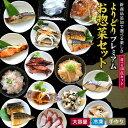 【お買い物マラソン】海鮮セール50%OFF プレミアムセット...