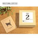 ショッピング2week ネコ印ドリップバッグ - 2WEEKS SET -(14個入り)【コーヒー】【スペシャルティコーヒー】【KINGLY COFFEE】【プチギフト】