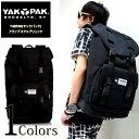 サムライELO掲載YAKPAK (ヤックパック) フラップスクエアリュック YP2037 かばん 鞄 ギフト プレゼ...