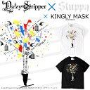 4月中旬頃入荷の予約販売DaizyStripper × 雑誌 Stuppy × KINGLYMASK トリプル コラボ Tシャツ原宿 キングリーマスク メンズ ...