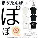 6月下旬?7月上旬頃入荷の予約販売きりたんぽ × KINGLYMASK コラボ Tシャツ原宿 キング