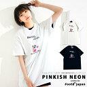 PINKISH NEON Pinpy ピンピー