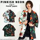 PINKISH NEON Pinpy Neopy ピンピー ネオピー ボタニカル 開襟ビッグシャツ 原宿 メンズ レディース ユニセックス 男女兼用 新作PKNN オーオーティーディー #ootd 辰巳シーナ