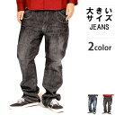 デニム パンツ メンズ 大きいサイズ ダメージ ウォッシュ加工 ジーパン ジーンズ 黒 パンツ デニム ストレッチ 春 夏 青 ワイドパンツ 綿 コットン おおきいサイズ Gパン
