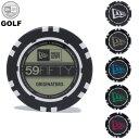 ニューエラ ゴルフ メンズ レディース NEW ERA GOLF Chip Marker チップマーカー マツイゲーミング ポーカーチップマーカー 全6色 ワンサイズ 12336595 11099687 11099691 11099688 11099689 11099690