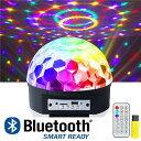 【即納/送料無料】ステージライト 舞台照明 Bluetooth ワイヤレス RGB多色変化 演出
