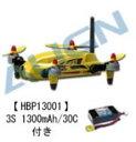レース用ドローン ALIGN MR25P クワッドレーサー 黄色 バッテリー付き 国内正規品 お取り寄せ商品【RM42503XEW】
