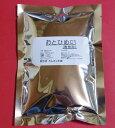 おとひめC1(稚魚用)100グラム【メール便対応】(金魚エサ)