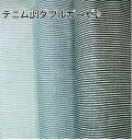 ダブルガーゼデニム調《ストライプ柄》【50cm単位販売】【メール便2mまで可】【デニム風/ヒッコリーストライプ/ガーゼ生地/布/布地】(CO23)
