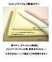 【生地 布】コットンワッフル【30cmから販売】【無地/布地...