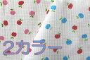 生地 ミニワッフル プチりんご【50cm単位の切売り】【綿100%/布地/布/リンゴ/夏物/ベビー】(CO23)