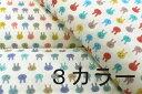 生地 スムースニット《うさぎボーダー柄》【50cm単位販売 メール便1.5mOK】【ニット/綿布/コットン/布/布地/スムース/ウサギ/コットンこばやし/3669】(KB23)