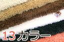 プードルファー【カラー2 ナチュラル色系】【全13色-2】【30cm〜販売】【もこもこ モコモコ ふわふわ あったか素材/生地/ボア】