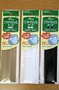 クロバー ソフトマジックテープ【25mm幅×15cm入】(KI21)【やわらか/薄型/マジックテープ】