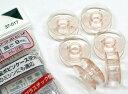 クロバー水平釜用プラボビン【薄型】【クロバー/ミシン/ボビン/6個入】(KI21)