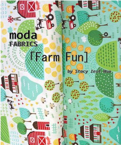 【ポイント10倍】生地 モダUSAファブリック≪楽しい農場≫【50cm単位販売】【メール便は3mまで可】【モダ/moda fabrics/布/布地/USAコットン】(MA23)