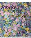 【ポイント10倍】生地 モダUSAファブリック《ケマンソウと花柄》【50cm単位販売・メール便は5m