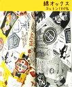 生地 綿オックス《アメリカンレトロのタグ》【50cm単位販売】【メール便1.5mまで可】【コットン/オックス生地/布地/布/アメリカビンテージ/セブンベリー/モノグラム】(KY30)